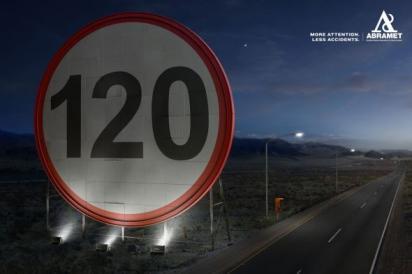 Реклама против скорости