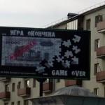 Креативная #reklama №1k503 — Билборд в Минске сообщает, что игра белорусского рубля окончена