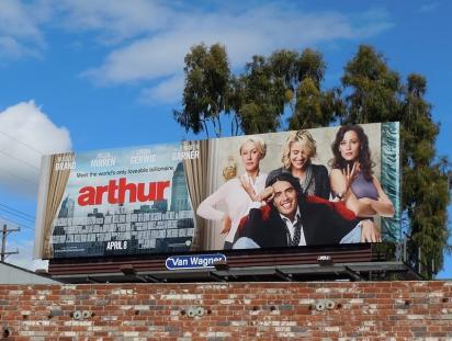 Рекламный щит Артур, идеальный миллионер