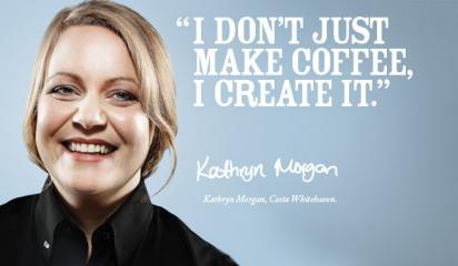 Реклама кафешки