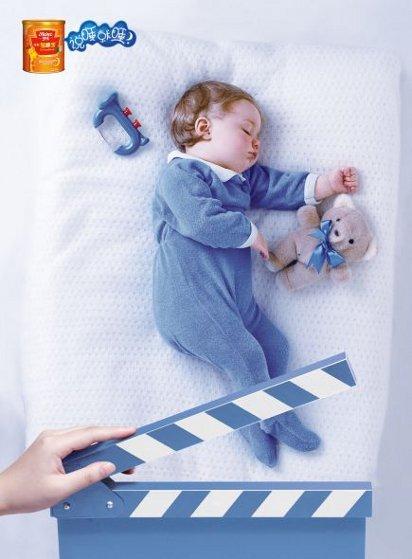 Реклама детского молока
