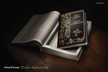 Реклама книжной мастерской