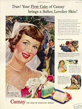 Реклама мыла