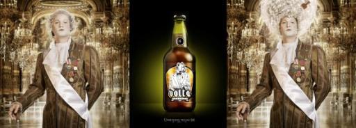 Реклама Volta Premium