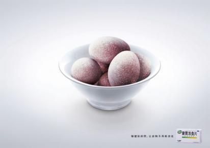 Реклама таблеток для живота