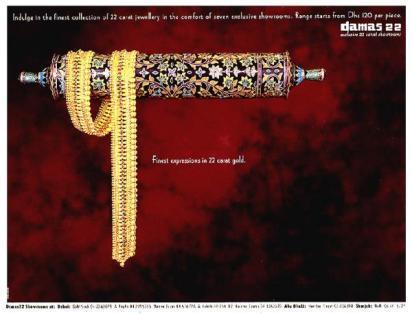 Реклама изделий из золота