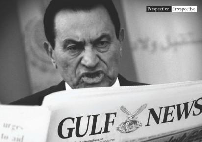 Мубарак в рекламе