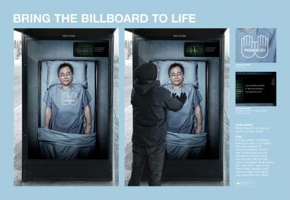 Интерактивный билборд