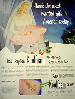 Реклама подушки