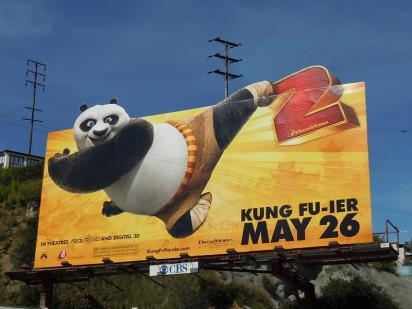 Билборд Кунг-фу Панда 2