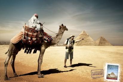 Реклама журнала Viaje Mais