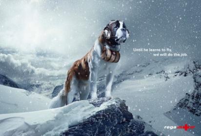 Реклама спасательной службы