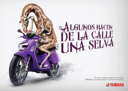 Реклама Yamaha