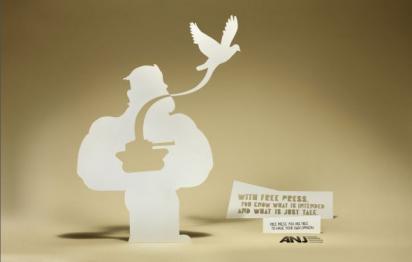 Реклама свободной прессы