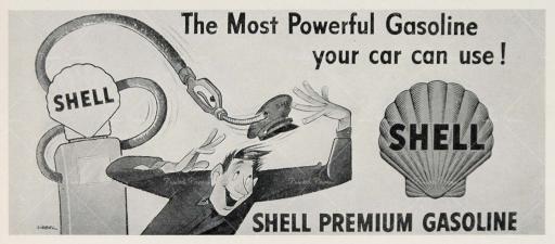 Билборд Shell