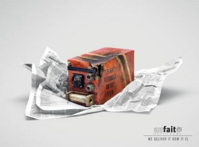 Креативная реклама газеты