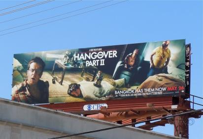 Билборд Мальчишник в Вегасе