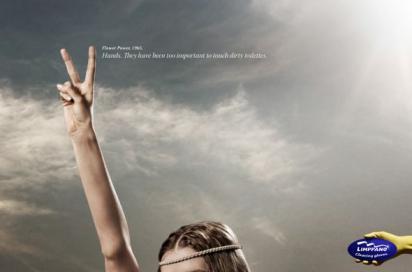 Реклама перчаток