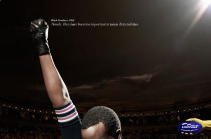 Реклама резиновых перчаток