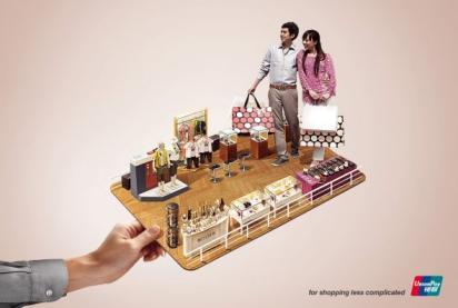 Реклама пластиковой карточки