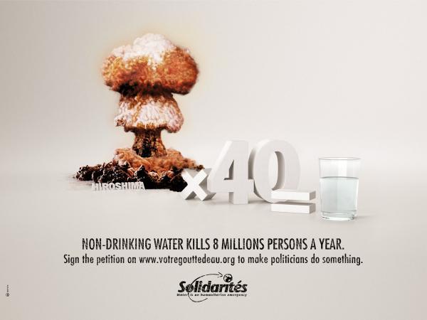 Реклама питьевой воды