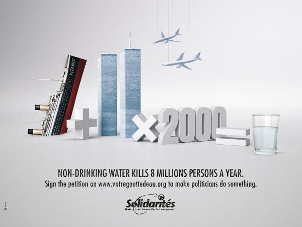 Реклама чистой воды