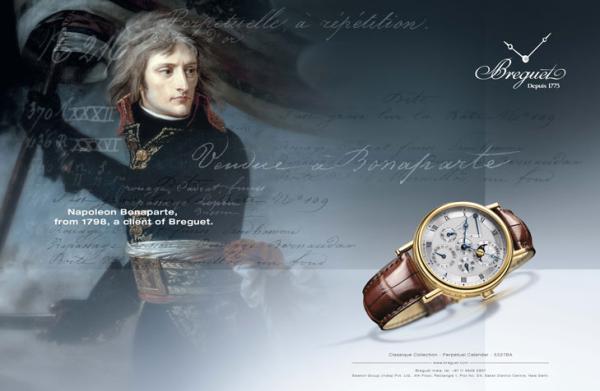 Реклама часов
