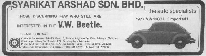 Реклама фольксваген Битл в газете