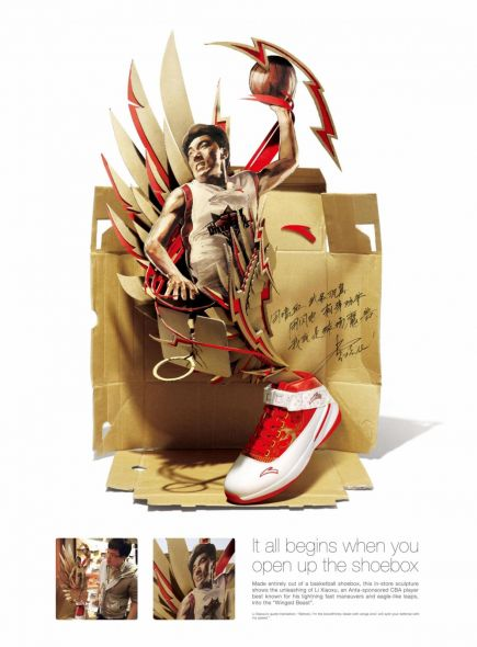 Креативная реклама кроссовок