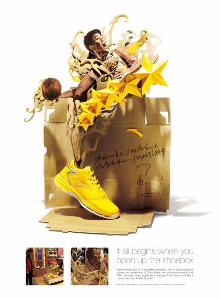 Реклама кроссвовок
