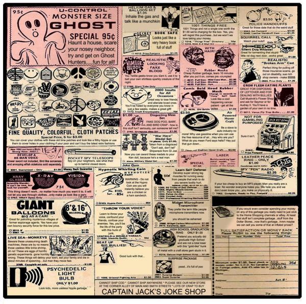 История рекламы