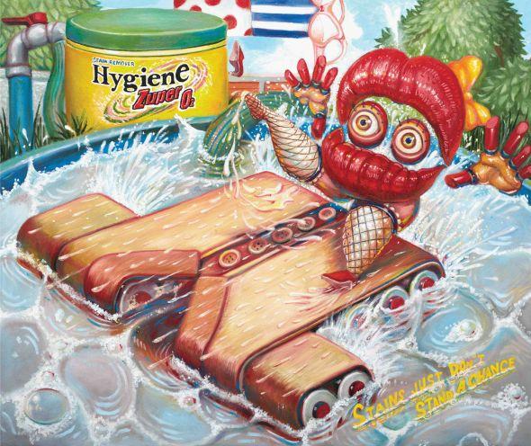 Креативная реклама пятновыводителя Hygiene