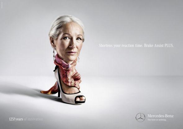Реклама тормозов