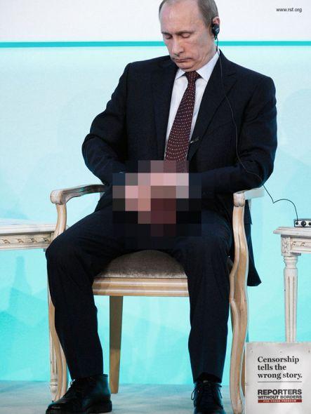 Путин... эмммм... дрочит?