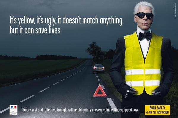 Реклама жилета