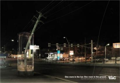 Реклама против алкоголя за рулём