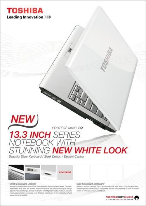 Реклама ноутбука Toshiba