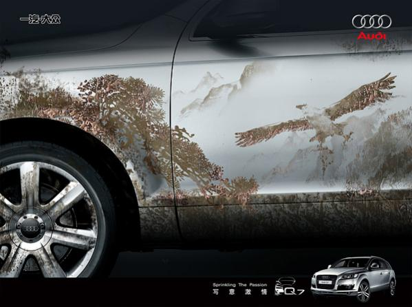 Реклама Audi Q7