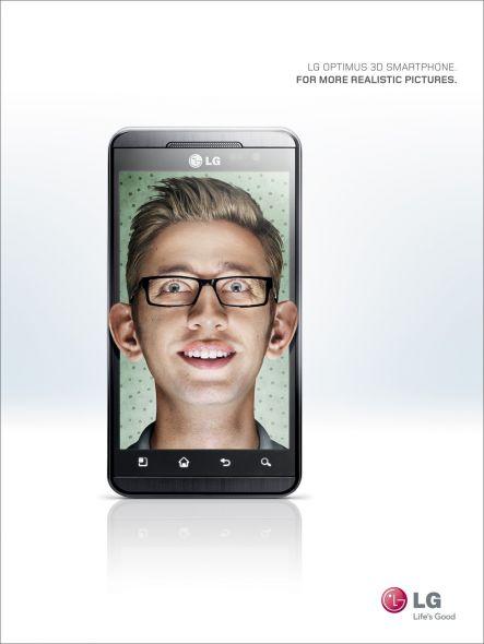 3Д телефон LG