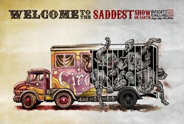 Реклама против цирка