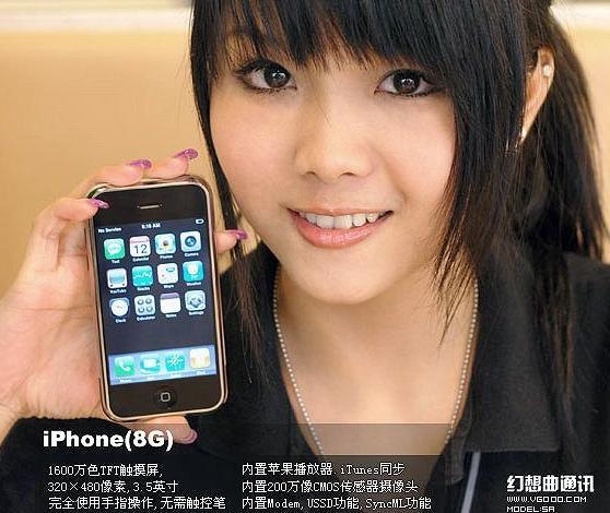 Реклама Iphone 8