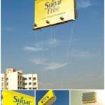 Легкий билборд подсластителя без сахара
