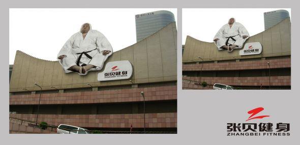 Реклама фитнес клуба на крыше