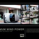 Супермощный вентилятор Arno в Бразилии