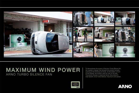 Реклама вентилятора