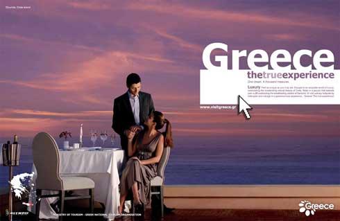 Потрясающий отдых в греции