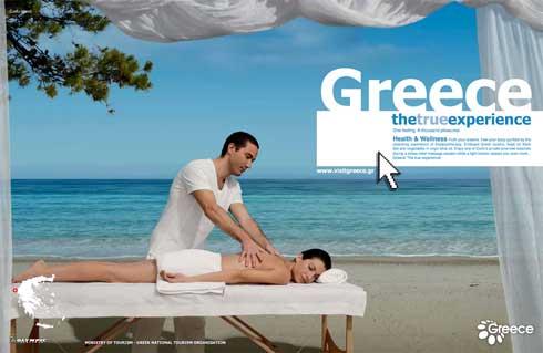 Массаж на берегу моря в Греции
