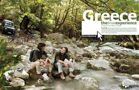 Отдых на природе в Греции