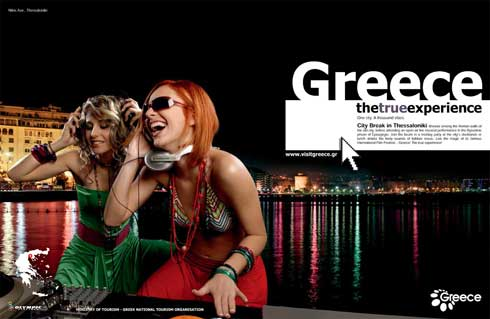 Туроператор по греции