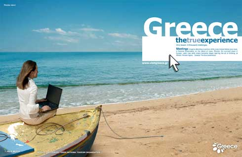 Отдохнуть в Греции